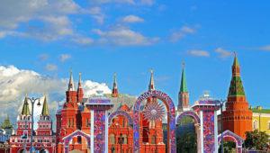 Работа в Москве без опыта